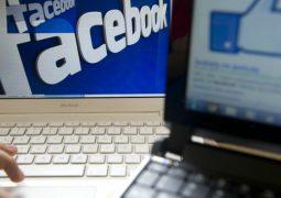 Facebook lanza herramienta para recaudar fondos para causas personales