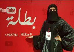Las 'youtubers' sin rostro de Arabia Saudita