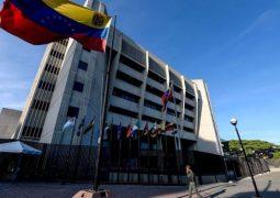 TSJ suprime decisión de asumir las facultades de Asamblea Nacional